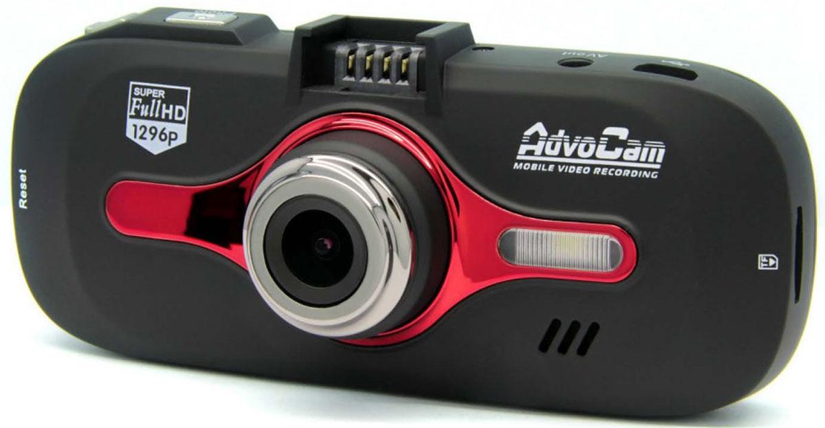 AdvoCam FD8 Red-II видеорегистратор (GPS+ГЛОНАСС)