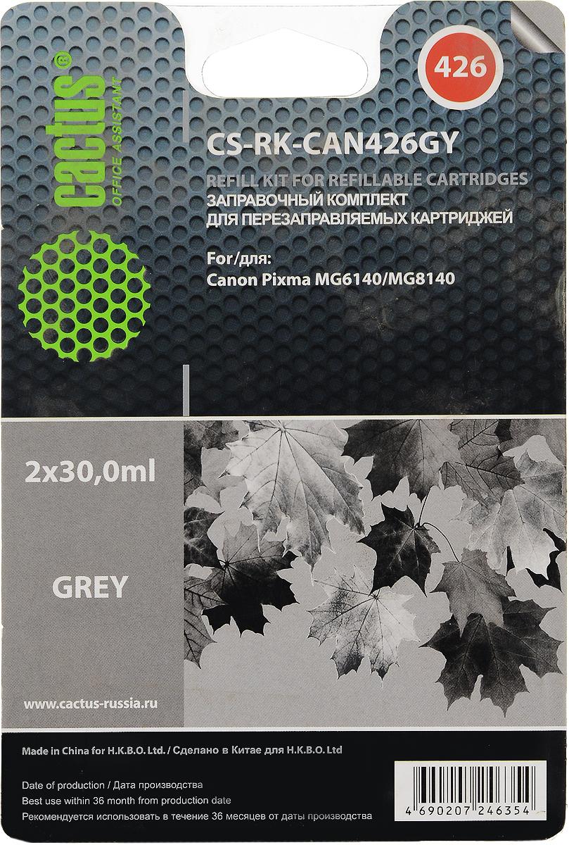 Cactus CS-RK-CAN426GY, Grey чернила для заправки ПЗК для Canon PIXMA iP4840CS-RK-CAN426GYЗаправка Cactus CS-RK-CAN426GY для перезаправляемых картриджей Canon PIXMA iP4840. Расходные материалы Cactus для печати максимизируют характеристики принтера. Обеспечивают повышенную четкость изображения и плавность переходов оттенков и полутонов, позволяют отображать мельчайшие детали изображения. Обеспечивают надежное качество печати.