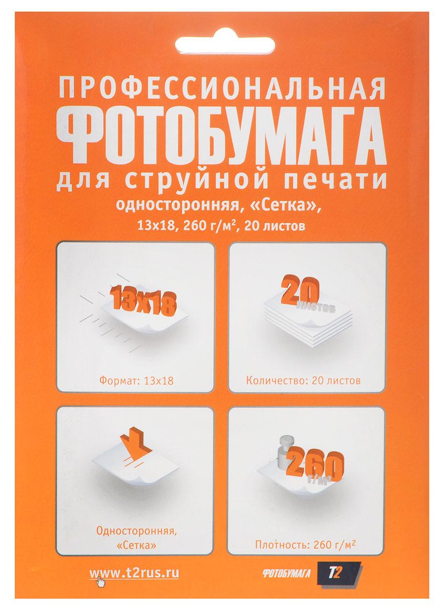 T2 PP-220 фотобумага профессиональная односторонняя