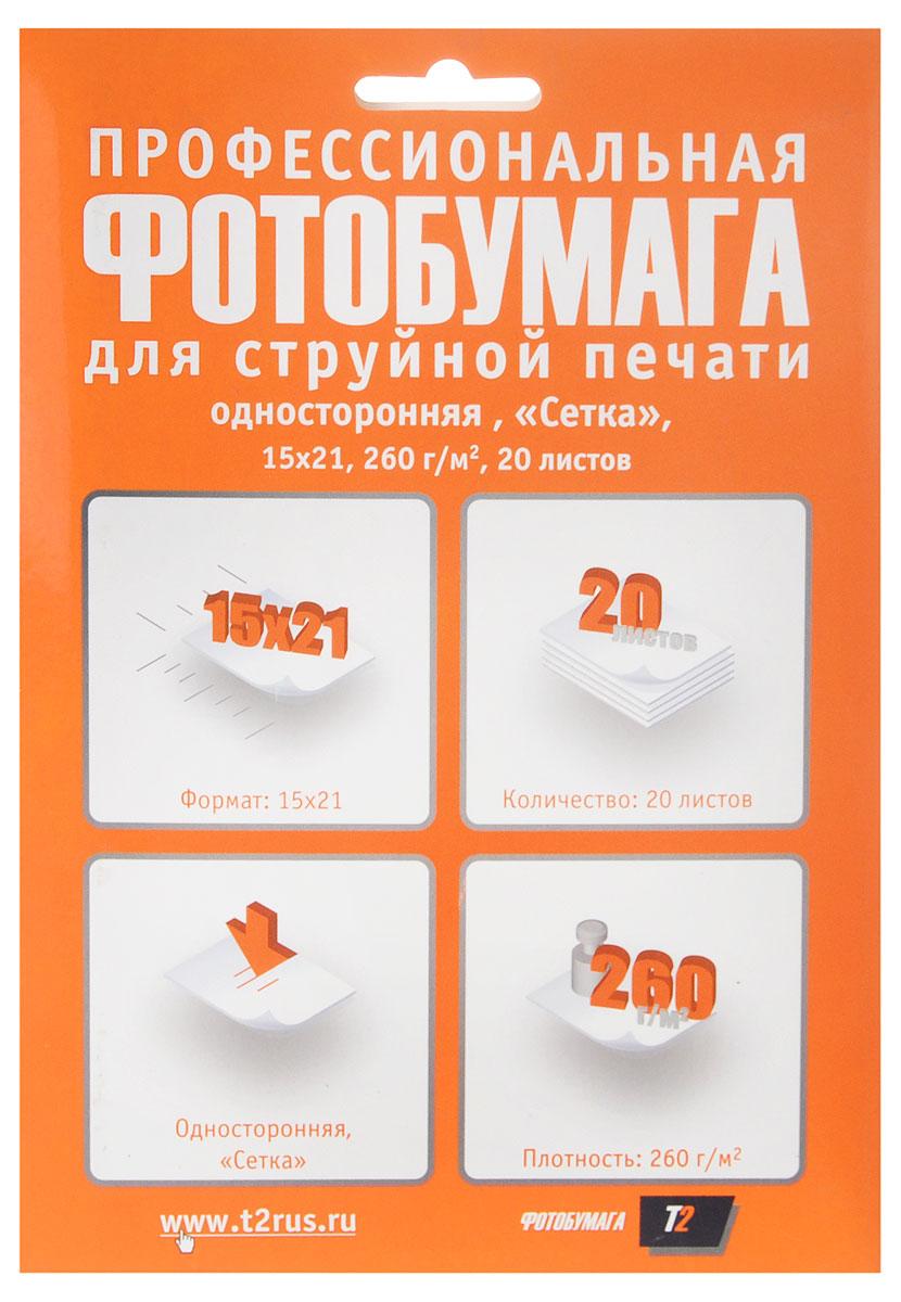T2 PP-221 фотобумага профессиональная односторонняя