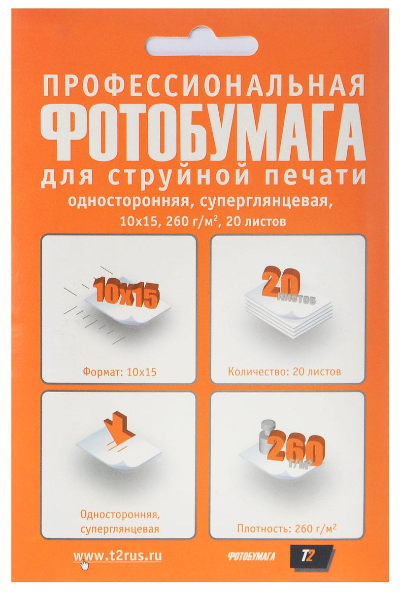 T2 PP-202 фотобумага профессиональная суперглянцевая односторонняя 10x15/260/20 листовPP-202T2 PP-202 - односторонняя профессиональная фотобумага с плотностью 260 г/м2. Для достижения максимального результата рекомендуется использовать вместе со струйными картриджами T2.