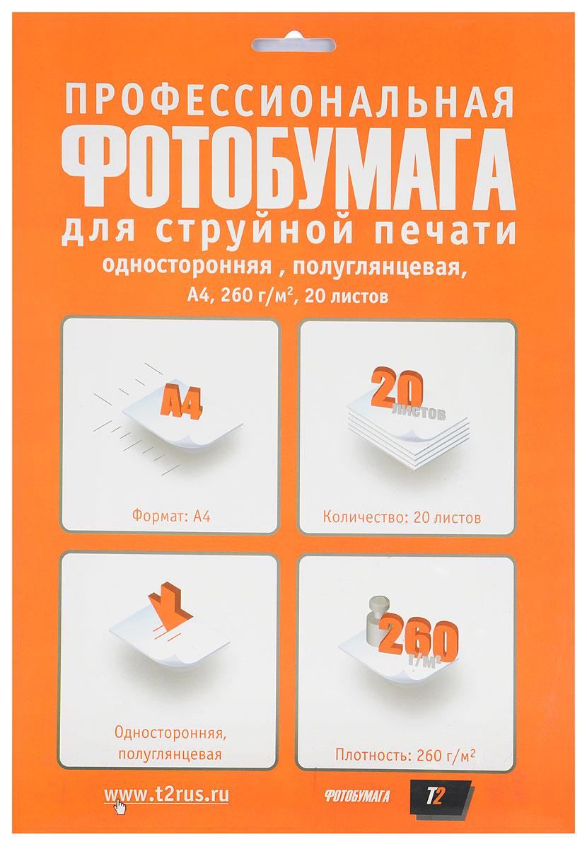 T2 PP-207 фотобумага профессиональная полуглянцевая односторонняя А4/260/20 листовPP-207T2 PP-207 - односторонняя профессиональная фотобумага с плотностью 260 г/м2. Для достижения максимального результата рекомендуется использовать вместе со струйными картриджами T2.