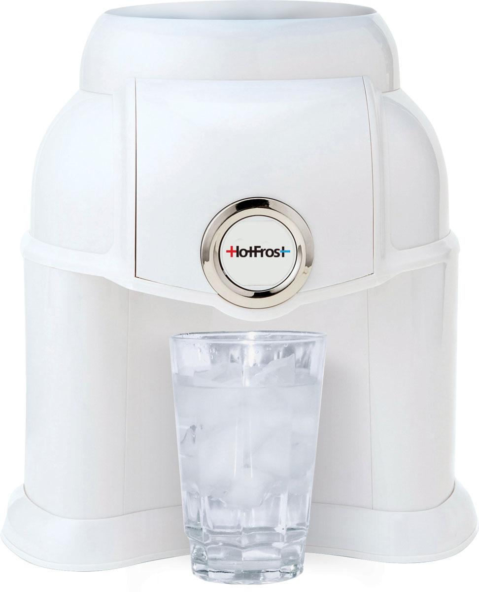 HotFrost D1150R, White раздатчик для воды4630004841468Раздатчик для бутилированной воды HotFrost D1150R – это оптимальное решение для поддержания питьевого режима в детских садах, досуговых центрах, школах, на пикниках. Его использование не требует подключения к электрической сети, и вода комнатной температуры может быть доступна, везде, где она необходима. Подача воды осуществляется нажатием кнопки. Монофункциональность компенсирована необычным дизайном, легкостью и плавностью форм аппарата, а белоснежный цвет ассоциируется с чистотой и свежестью питьевой воды.