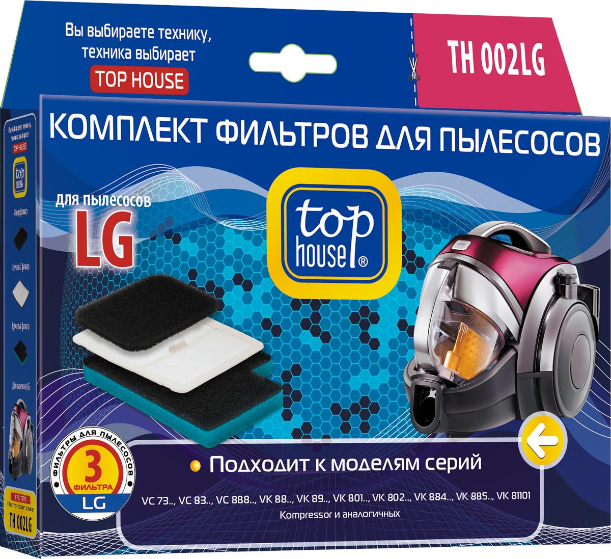Top House TH 002LG комплект фильтров для пылесосов LG, 3 шт392807Top House TH 002LG комплект фильтров для пылесосов LG. Моющиеся фильтры TOP HOUSE задерживают микрочастицы пыли. Служат для защиты мотора и электронных схем пылесоса от мелкодисперсной пыли. Совместимые модели: LG: VK 73180, VK 73181, VK 73182, VK 73184, VK 73185, VK 73201, VK 73203, VK 83101, VK 83201, VK 83202, VK 83203, VK 83204, VK 88888, VK 8810, VK 8811, VK 8820, VK 8828, VK 8830, VK 88401, VK 88501, VK 88504, VK 89000, VK 89101, VK 89102, VK 89105, VK 89106, VK 79107, VK 89181, VK 89182, VK 89183, VK 89185, VK 89189, VK 89281, VK 89282, VK 89283, VK 89301, VK 89304, VK 89380, VK 89282, VK 89383, VK 89482, VK 89483, VK 89502, VK 89509, VK 80101, VK 80102, VK 80103, VK 80201, VK 88401, VK 88501, VK 88504, VK 81101.
