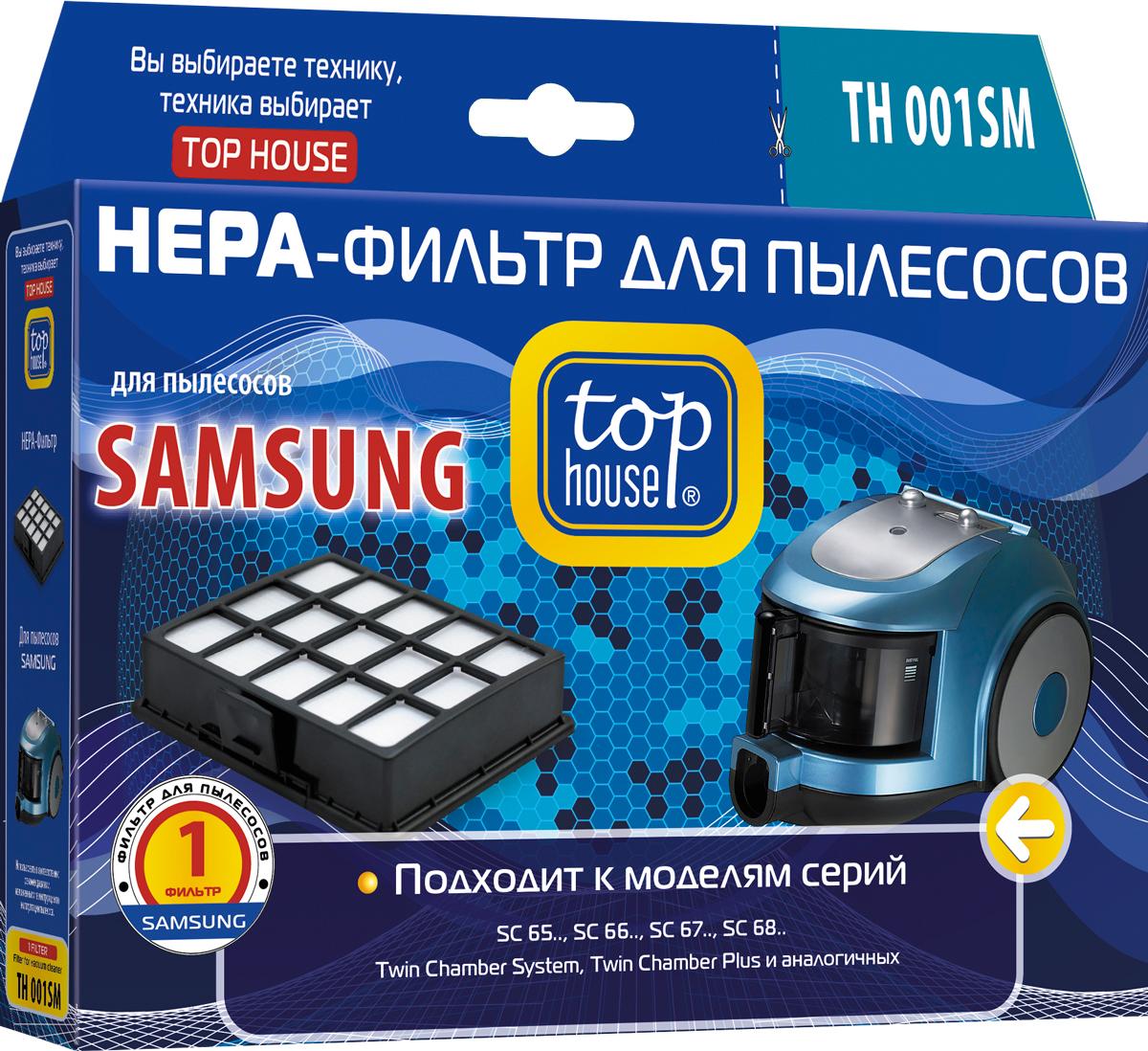 Top House TH 001SM HEPA-фильтр для пылесосов Samsung392814Top House TH 001SM HEPA-фильтр для пылесосов Samsung. HЕРА-фильтр Top House изготовлен в Германии из специального материала. Высокая степень фильтрации НЕРА-фильтра позволяет очистить воздух от бактерий, пыльцы растений, спор плесени и пылевых клещей. Размер отфильтрованных частиц 0,0003 мм, что в 233 раза тоньше человеческого волоса. Рекомендуется использовать HEPA-фильтр для пылесоса людям, чувствительным к домашней пыли или страдающим аллергией, а также, если в доме есть маленькие дети.