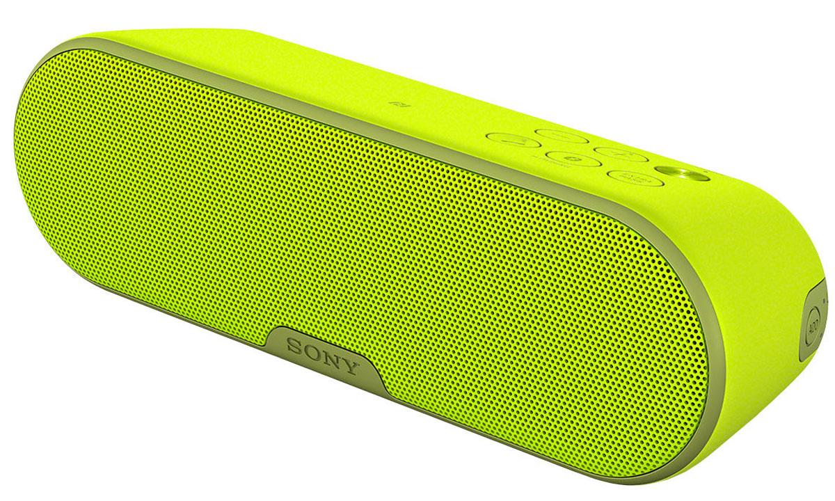 Sony SRS-XB2, Lime портативная акустическая системаSRSXB2GI.RU4Акустическая система Sony SRS-XB2 линейки Extra Bass обеспечивает яркое звучание танцевальной музыки, а благодаря водонепроницаемой конструкции позволяет брать музыку с собой в любой ситуации. Инновационная технология Extra Bass разработана специально для танцевальной музыки и обеспечивает яркое и энергичное звучание басов. Просто нажмите кнопку Extra Bass и почувствуйте мощное звучание любимой музыки. Функция работает на базе уникального процессора цифровой обработки сигнала, который усиливает низкие частоты и увеличивает громкость звука. Широкополосный динамик новой разработки с мембраной большого диаметра 42 мм, мощным магнитом и длинноходовым диффузором воспроизводит глубокие басы и обеспечивает высокое звуковое давление для яркого звучания низких нот. Благодаря долгой работе от аккумулятора без подзарядки можно слушать музыку весь день напролет, а водонепроницаемая конструкция позволит взять колонку с собой на улицу, слушать музыку,...
