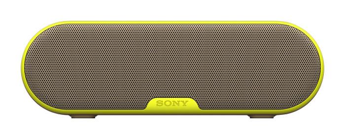 Sony SRS-XB2, Taupe портативная акустическая система