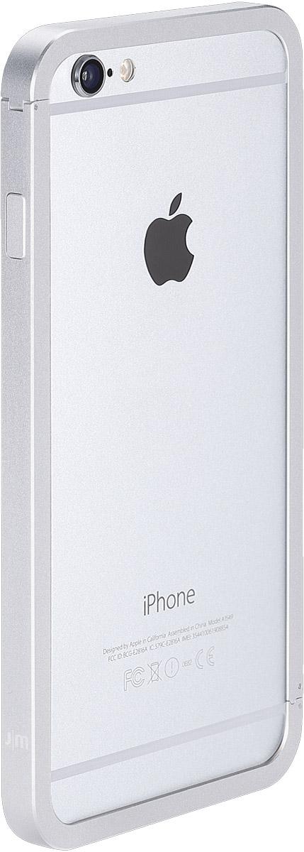 Just Mobile AluFrame Aluminum Bumper чехол для Apple iPhone 6 Plus, SilverAF-269SIJust Mobile AluFrame Aluminum Bumper - качественный бампер для Apple iPhone 6 Plus надежно защитит ваш телефон от царапин, сколов и незначительных механических повреждений. Он имеет все необходимые технологические отверстия, которые позволят вам получить доступ к полному набору функций телефона, его разъемам и портам.