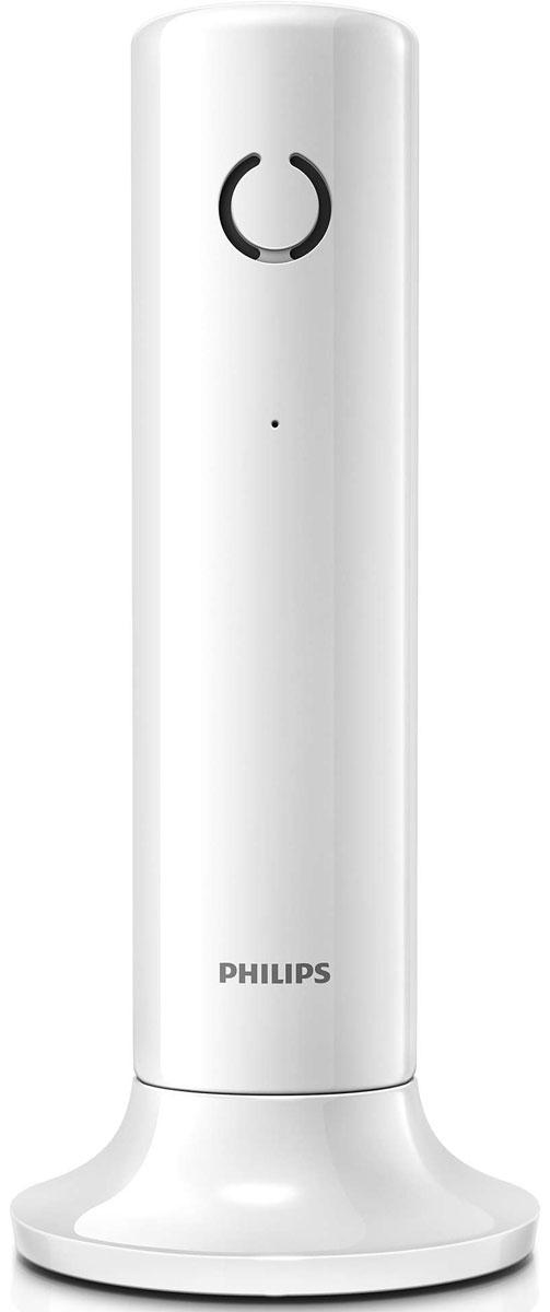 Philips M3301W/51 беспроводной телефон4895185601090Простота и элегантность исполнения — вот отличительные черты Philips Linea, благодаря которым это устройство займет достойное место в любом современном интерьере. Продуманная конструкция и выразительные очертания, не устаревающие со временем, позволяют назвать Linea истинным произведением искусства. Высококонтрастный реверсивный ЖК-дисплей белое на черном обеспечивает удобный просмотр и отлично дополняет элегантный дизайн. Калиброванная, тщательно продуманная клавиатура гарантирует безошибочный и удобный набор как при обычном звонке, так и при добавлении номера в телефонную книгу. Для режима громкой связи используется встроенный динамик, усиливающий голос абонента, что позволяет говорить по телефону, не прижимая трубку к уху. Это очень удобно, если в разговоре принимает участие кто-то еще или если необходимо при разговоре что-то делать. Удобная система хранения шнура удачно скрывает провода. Продуманная конструкция со...