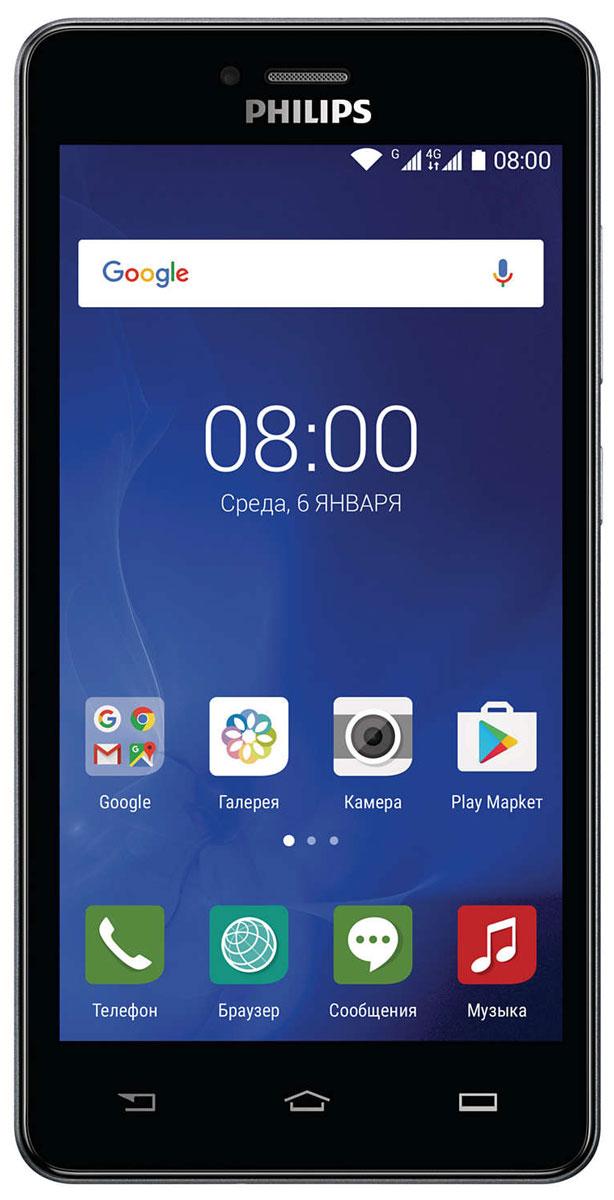 Philips S326, Gray8712581738945Встречайте смартфон Philips S326. Стильный дизайн и некоторые нестандартные для смартфона функции привлекут внимание широкой аудитории, но, в первую очередь, могут заинтересовать молодых людей, которые не представляют ни минуты своей жизни без смартфона и готовы использовать его всегда и везде. Мобильный телефон Philips S326 оснащен 8 Мпикс камерой с автофокусом, которая позволяет делать качественные снимки. Ловите уникальные мгновения жизни — снимайте интересные моменты и важные события и с гордостью дарите четкие снимки родным и друзьям. Встроенная вспышка поможет сделать отличные фотографии даже в условиях плохой освещенности — вы не упустите памятный момент ни днем, ни ночью. Организуйте свою жизнь — разделите контакты на 2 группы, используя два телефонных номера. С двумя SIM- картами вам не придется все время носить с собой 2 телефона. Благодаря встроенной ИК-функции мобильный телефон Philips позволяет управлять бытовыми приборами ...