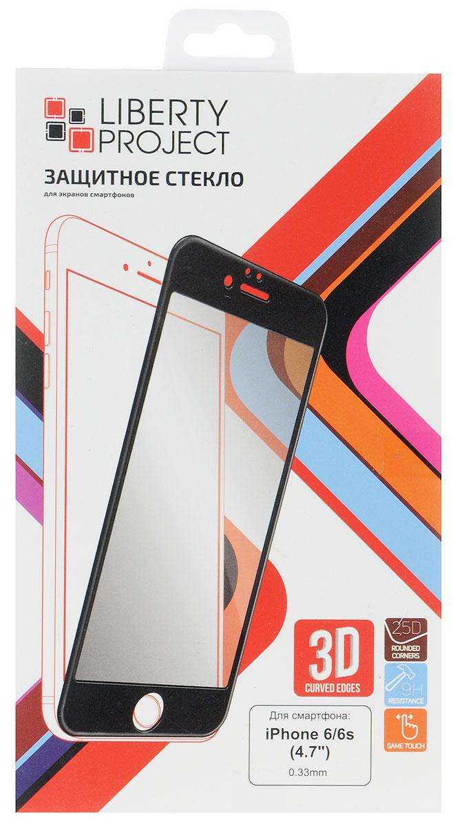 Liberty Project Tempered Glass 3D защитное стекло для Apple iPhone 6/6s, Black (0,33 мм)0L-00027128Защитное стекло Liberty Project Tempered Glass 3D для Apple iPhone 6/6s обеспечивает надежную защиту сенсорного экрана устройства от большинства механических повреждений и сохраняет первоначальный вид дисплея, его цветопередачу и управляемость. В случае падения стекло амортизирует удар, позволяя сохранить экран целым и избежать дорогостоящего ремонта. Стекло обладает особой структурой, которая держится на экране без клея и сохраняет его чистым после удаления. Силиконовый слой предотвращает разлет осколков при ударе.
