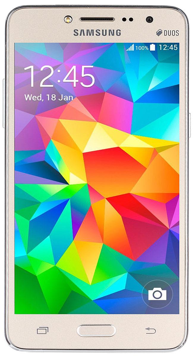 Samsung SM-G532F Galaxy J2 Prime DS, GoldSM-G532FZDDSERSamsung SM-G532F Galaxy J2 Prime DS отличается элегантным дизайном передней панели, который значительно усиливает впечатление от просмотра. При толщине 8,9 мм и ширине 72,1 мм, смартфон Galaxy J2 Prime DS выглядит изящно, приятная на ощупь текстура корпуса подчеркивает элегантность формы и ощущение комфорта при использовании смартфона. Аккумулятор с емкостью 2600 мАч позволит оставаться на связи дольше обычного. При отсутствии возможности подзарядки используйте режим максимального энергосбережения. Производительный 4-ядерный процессор 1,4 ГГц и 1,5 ГБ оперативная память обеспечивают мгновенную реакцию смартфона на любые ваши действия. Удобное приложение Smart Manage Простой способ управления основными функциями смартфона: уровень заряда аккумулятора, доступный объем памяти, состояние использования оперативной памяти и безопасность смартфона. Телефон сертифицирован EAC и имеет русифицированный интерфейс меню, а...
