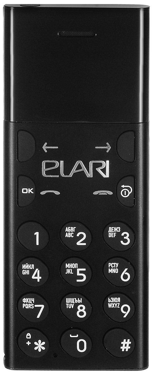 Elari NanoPhone, BlackNP1 blackElari NanoPhone - суперкомпактный дизайнерский телефон с Bluetooth-синхронизацией и МР3-плеером. Дизайнерский антисмартфон от Elari – идеальный второй или основной телефон, который позволит насладиться моментами вдали от сети. Во время путешествий установите местную SIM-карту с Интернетом в ваш смартфон, а домашнюю – в NanoPhone – и вы экипированы! Самый маленький в мире GSM-телефон! Голосовые звонки и SMS через собственную microSIM (GSM 850/900/1800/1900) Bluetooth-синхронизация с вашим смартфоном (контакты, входящие/исходящие звонки) Прослушивание музыки через MP3-плеер с SD-карты (до 32 ГБ) через встроенный динамик, наушники или Bluetooth-колонку Высококачественный алюминиевый корпус, силиконовая клавиатура, яркий OLED-дисплей Вибро и авиарежимы Телефон сертифицирован EAC и имеет русифицированную клавиатуру, меню и Руководство пользователя.