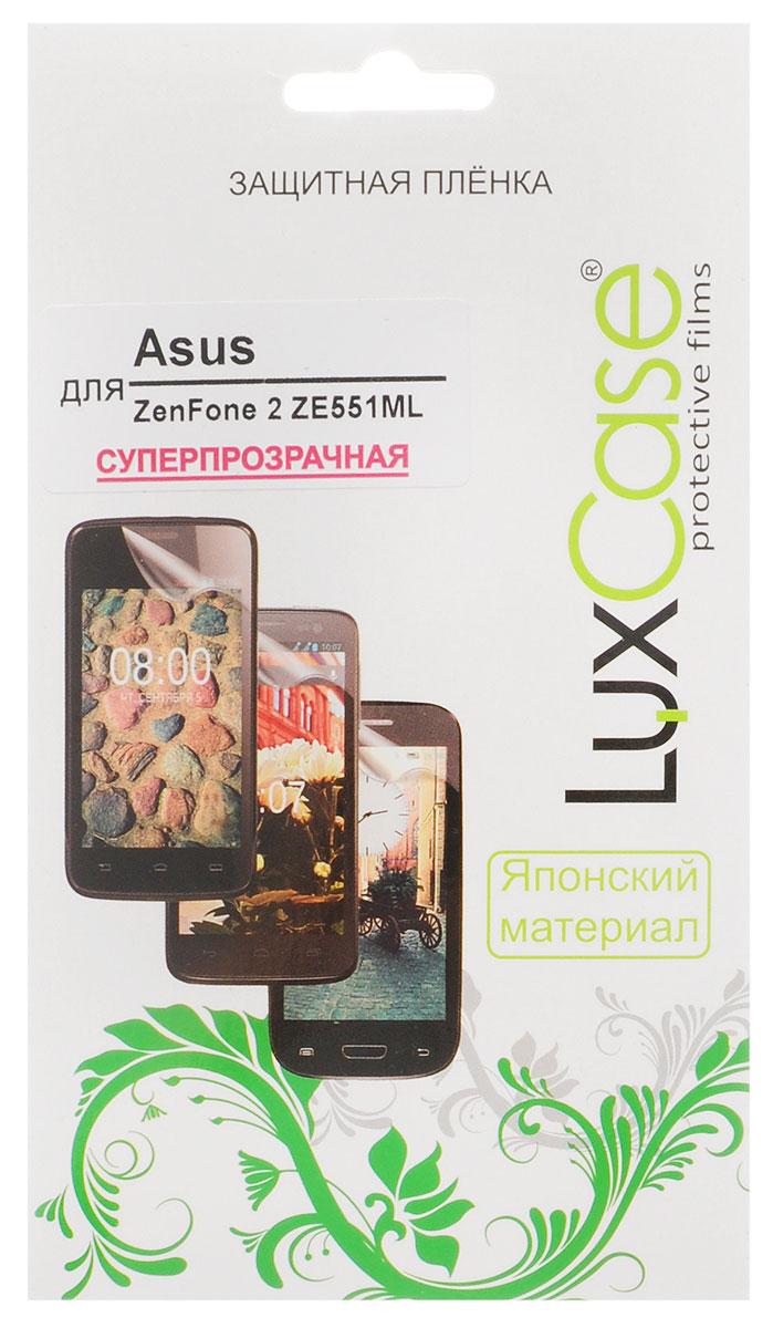 Luxcase защитная пленка для Asus Zenfone 2 ZE551ML, суперпрозрачная51744Защитная пленка Luxcase для Asus Zenfone 2 ZE551ML сохраняет экран смартфона гладким и предотвращает появление на нем царапин и потертостей. Структура пленки позволяет ей плотно удерживаться без помощи клеевых составов и выравнивать поверхность при небольших механических воздействиях. Пленка практически незаметна на экране смартфона и сохраняет все характеристики цветопередачи и чувствительности сенсора.