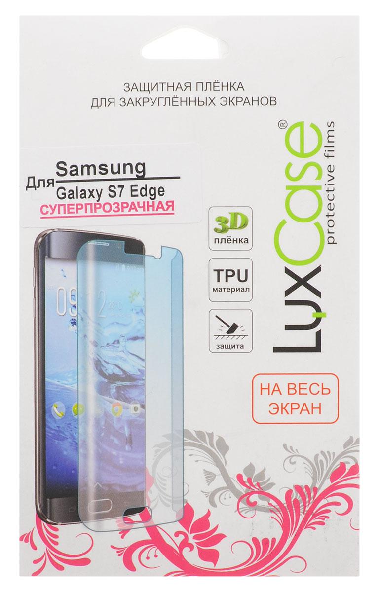 LuxCase защитная пленка для Samsung Galaxy S7 Edge, суперпрозрачная88107Защитная пленка Luxcase для Samsung Galaxy S7 Edge сохраняет экран смартфона гладким и предотвращает появление на нем царапин и потертостей. Структура пленки позволяет ей плотно удерживаться без помощи клеевых составов и выравнивать поверхность при небольших механических воздействиях. Пленка практически незаметна на экране смартфона и сохраняет все характеристики цветопередачи и чувствительности сенсора.