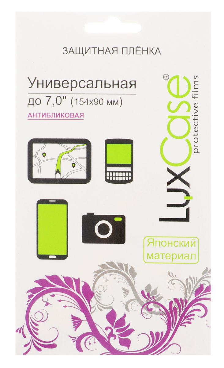 Luxcase универсальная защитная пленка для экрана 7 (154x90 мм), антибликовая80133Защитная пленка для экрана - это универсальная защитная пленка, предохраняющая дисплей Вашего электронного устройства от возможных повреждений. Размеры пленки совместимы со всеми экранами диагональю до 7. Выбирая защитные пленки LuxCase - Вы продлеваете жизнь сенсорному экрану приобретенного вами мобильного устройства. Защитные пленки LuxCase удобны в использовании и имеют антибликовое покрытие. Благодаря использованию высококачественного японского материала пленка легко наклеивается, плотно прилегает, имеет высокую прозрачность и устойчивость к механическим воздействиям. Потребительские свойства и эргономика сенсорного экрана при этом не ухудшаются. Защитные пленки LuxCase не искажают изображение, приклеиваются легко и ровно.