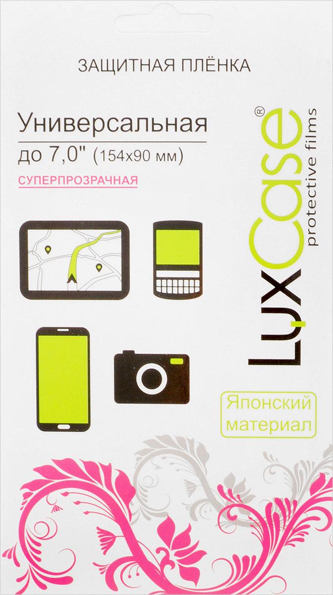 Luxcase универсальная защитная пленка для экрана 7 (154x90 мм), суперпрозрачная80134Защитная пленка для экрана - это универсальная защитная пленка, предохраняющая дисплей Вашего электронного устройства от возможных повреждений. Размеры пленки совместимы со всеми экранами диагональю до 7. Выбирая защитные пленки LuxCase - Вы продлеваете жизнь сенсорному экрану приобретенного вами мобильного устройства. Защитные пленки LuxCase удобны в использовании и имеют антибликовое покрытие. Благодаря использованию высококачественного японского материала пленка легко наклеивается, плотно прилегает, имеет высокую прозрачность и устойчивость к механическим воздействиям. Потребительские свойства и эргономика сенсорного экрана при этом не ухудшаются. Защитные пленки LuxCase не искажают изображение, приклеиваются легко и ровно.
