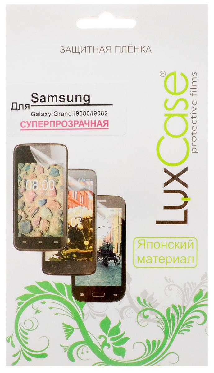 Luxcase защитная пленка для Samsung Galaxy Grand (i9080/i9082), суперпрозрачная80557Защитная пленка для Samsung Galaxy Grand (i9080/i9082) - это универсальная защитная пленка, предохраняющая дисплей Вашего электронного устройства от возможных повреждений. Размеры пленки полностью совместимы с Samsung Galaxy Grand (i9080/i9082). Выбирая защитные пленки LuxCase - Вы продлеваете жизнь сенсорному экрану приобретенного вами мобильного устройства. Защитные пленки LuxCase удобны в использовании и имеют антибликовое покрытие. Благодаря использованию высококачественного японского материала пленка легко наклеивается, плотно прилегает, имеет высокую прозрачность и устойчивость к механическим воздействиям. Потребительские свойства и эргономика сенсорного экрана при этом не ухудшаются. Защитные пленки LuxCase не искажают изображение, приклеиваются легко и ровно.