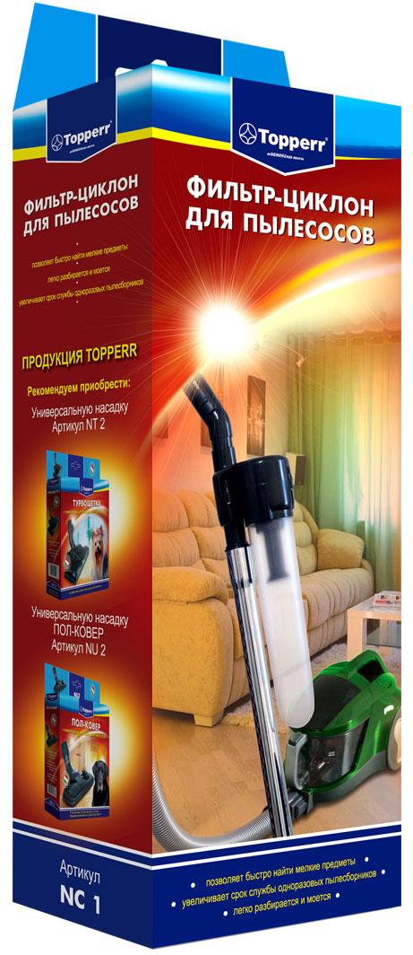 Topperr 1210 NC-1 универсальная насадка для пылесосов1210Универсальная насадка Topperr 1210 NC-1 для пылесосов разработана в качестве устройства, существенно дополняющего возможности по сбору пыли, шерсти домашних животных и крупного мусора. Подходит для всех пылесосов с трубкой под защелку. Насадка представляет небольшой продолговатый пластиковый контейнер, который вставляется между трубкой и ручкой шланга.