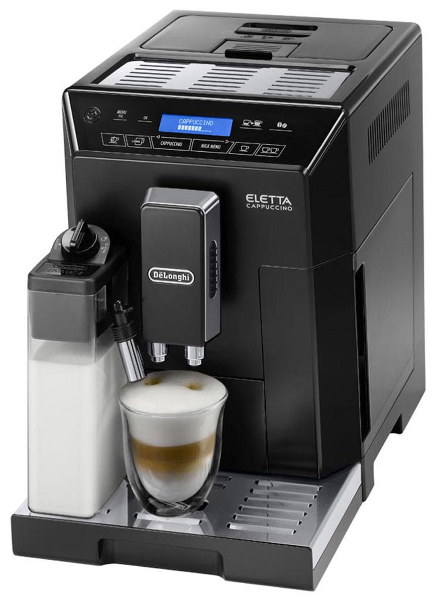 DeLonghi Eletta Cappuccino ECAM 44.664.B кофемашина