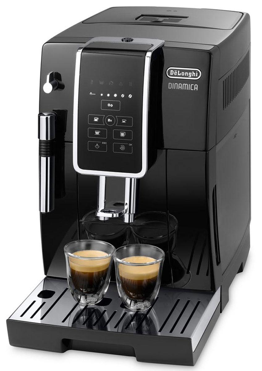 DeLonghi Dinamica ECAM 350.15.B кофемашина