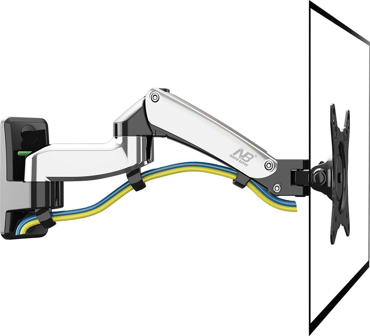 North Bayou NB F150, Chrome кронштейнNB F150 хромированныйНастенный наклонно-поворотный кронштейн с регулировкой по высоте North Bayou NB F150 подходит для телевизоров с диагональю 17-27 и является самым компактным и лёгким из линейки кронштейнов NB серии F с тремя степенями свободы, выделяясь тем, что рассчитан на небольшие телевизоры с весом от 2 до 7 кг. Благодаря встроенной газовой пружине вы можете с лёгкостью перемещать телевизор не только влево и вправо, но и вверх и вниз, при этом не прилагая усилий и не производя дополнительной фиксации. Именно технологии надёжных осевых соединений с газовой пружиной позволят вам отрегулировать положение телевизора для самого комфортного просмотра.