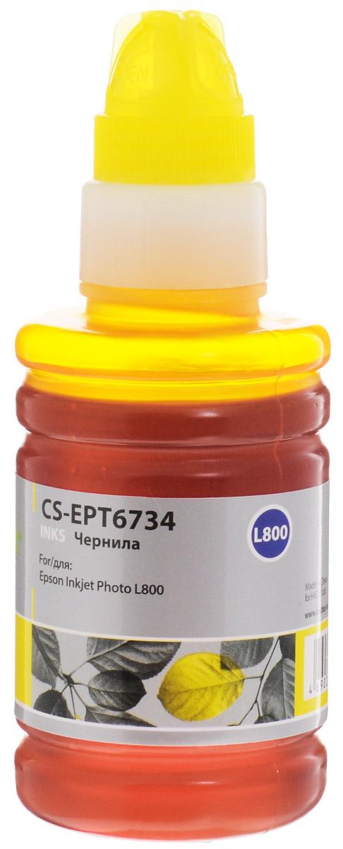 Cactus CS-EPT6734, Yellow чернила для Epson L800