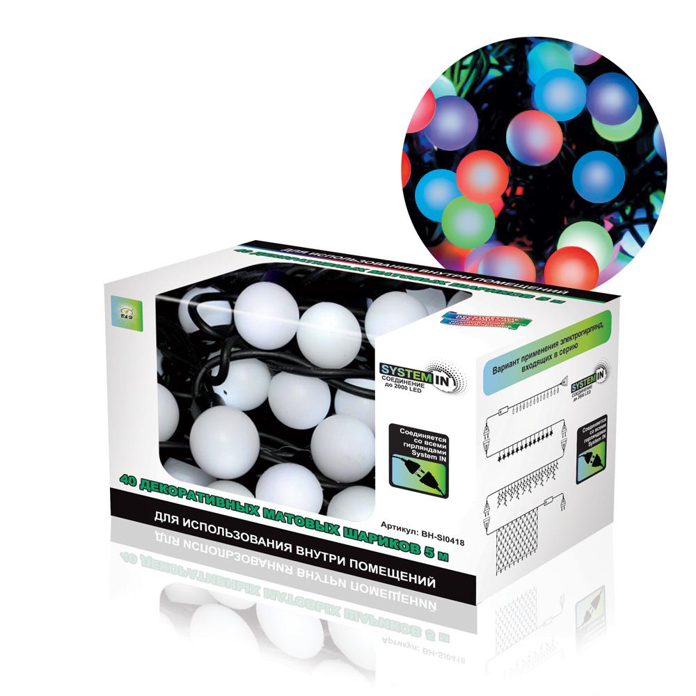 B&H Электрогирлянда 40 декоративных матовых шариков 5 м, 40 двухцветных светодиодов, для исп. внутр.пом BH-SI0418