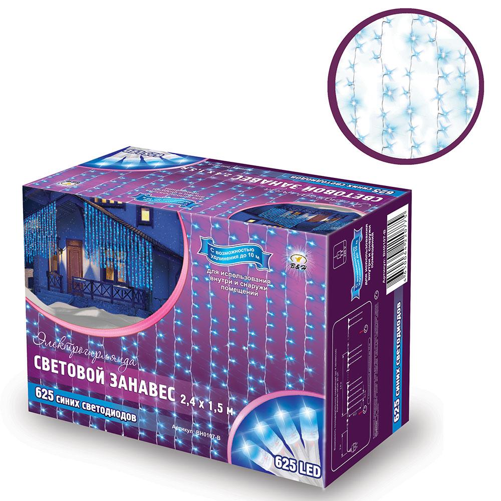 B&H Электрогирлянда Световой занавес 2,4х1,5 м, 625 синих светодиодов, для исп. внутри и снаружи помBH0107-BСветовой занавес (625 LED) идеально подходит для оформления: окон, витрин, стен, потолочных проемов. Эти электрогирлянды состоят из 24 декоративных нитей со светодиодами. Нити расположены на расстоянии 10 см. друг от друга, длина нитей 1,5 м. Имеют возможность последовательного подключения до 4 штук. Для использования внутри и снаружи помещений. Цвет: синий.