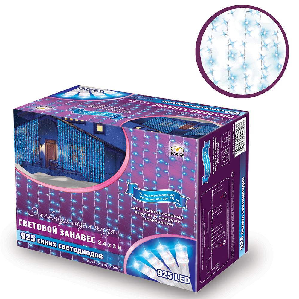 B&H Электрогирлянда Световой занавес 2,4х3 м, 925 синих светодиодов, для исп. внутри и снаружи помBH0108-BСветовой занавес (925 LED) идеально подходит для оформления: окон, витрин, стен, потолочных проемов. Эти электрогирлянды состоят из 24 декоративных нитей со светодиодами. Нити расположены на расстоянии 10 см. друг от друга, длина нитей 3 м. Имеют возможность последовательного подключения до 4 штук. Для использования внутри и снаружи помещений. Цвет: синий.