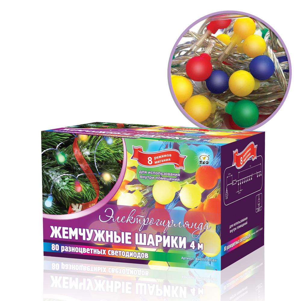 B&H Электрогирлянда Жемчужные минишарики 80 разноцветных светодиодов, для использования внутри помещений