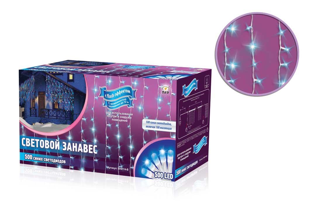B&H Электрогирлянда Световой занавес, 2,4х1,5 м,500 синих светодиодов, вкл 100 миг(с flash),внутр и снарBH0114-BСветовой занавес идеально подходит для оформления: окон, витрин, стен, потолочных проемов. Длина основного шнура:2,4 м, длина нитей 1.5 м. Имеет возможность удлинения до 12 м (до 5 модулей). Занавес включает 500 синих светодиодов, включая 100 мигающих синих (с эффектом flash). Для использования внутри и снаружи помещений.
