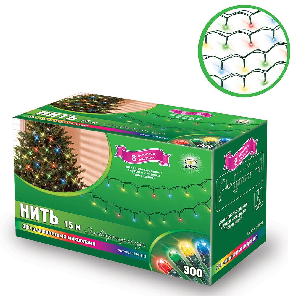 B&H Электрогирлянда Нить 15 м, 300 разноцветных микролампочек, для использования внутри и снаружи помещ.BH0202Электрогирлянда представляет собой гибкий провод длиной 15 м, на котором расположены яркие разноцветные микролампочки. 8 режимов работы. Не является соединяемой.Для использования внутри и снаружи помещений.