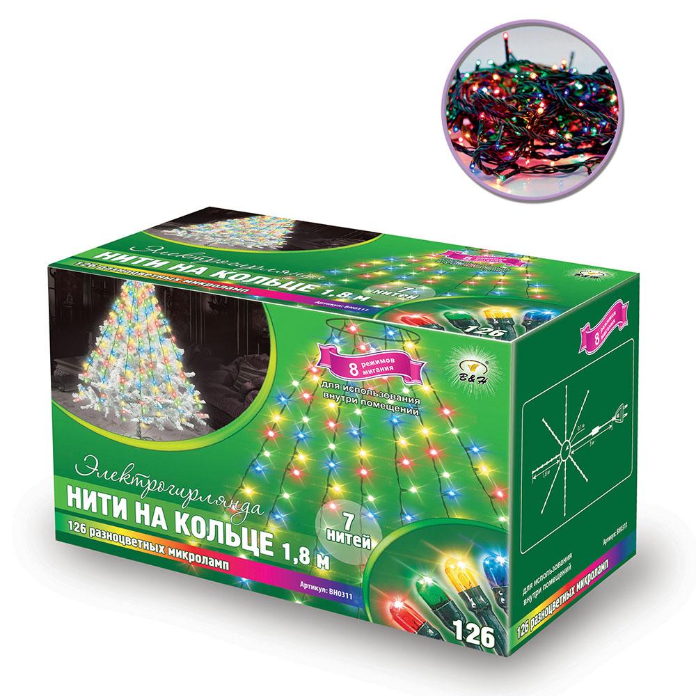 B&H Электрогирлянда Нити на кольце, 7 нитей, 1,8 м, 126 разноцветных микролампочек, для исп. внутри помBH0311Электрогирлянда Нити на кольце 126 микроламп, с контроллером (8 режимов), на металлическом кольце закреплены 7 свисающих нитей, длиной 1,8 м, сетевой шнур - 3м, цвет свечения: мульти, цвет провода: зеленый. Диаметр кольца: 10 см., для использования внутри помещений.