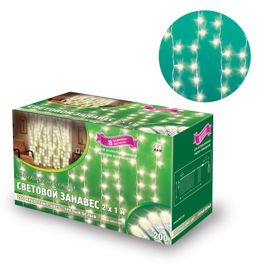 B&H Электрогирлянда Световой занавес, 2 х 1 м, 200 прозрачных микролампочек, для исп. внутри помещений.BH0313-WWЭлектрогирлянда Световой занавес 200 микроламп, размером 2 х 1м, с контроллером (8 режимов), 20 нитей, прозрачный провод, цвет свечения: теплый белый, сетевой шнур - 1, 5м. Для использования внутри помещений.