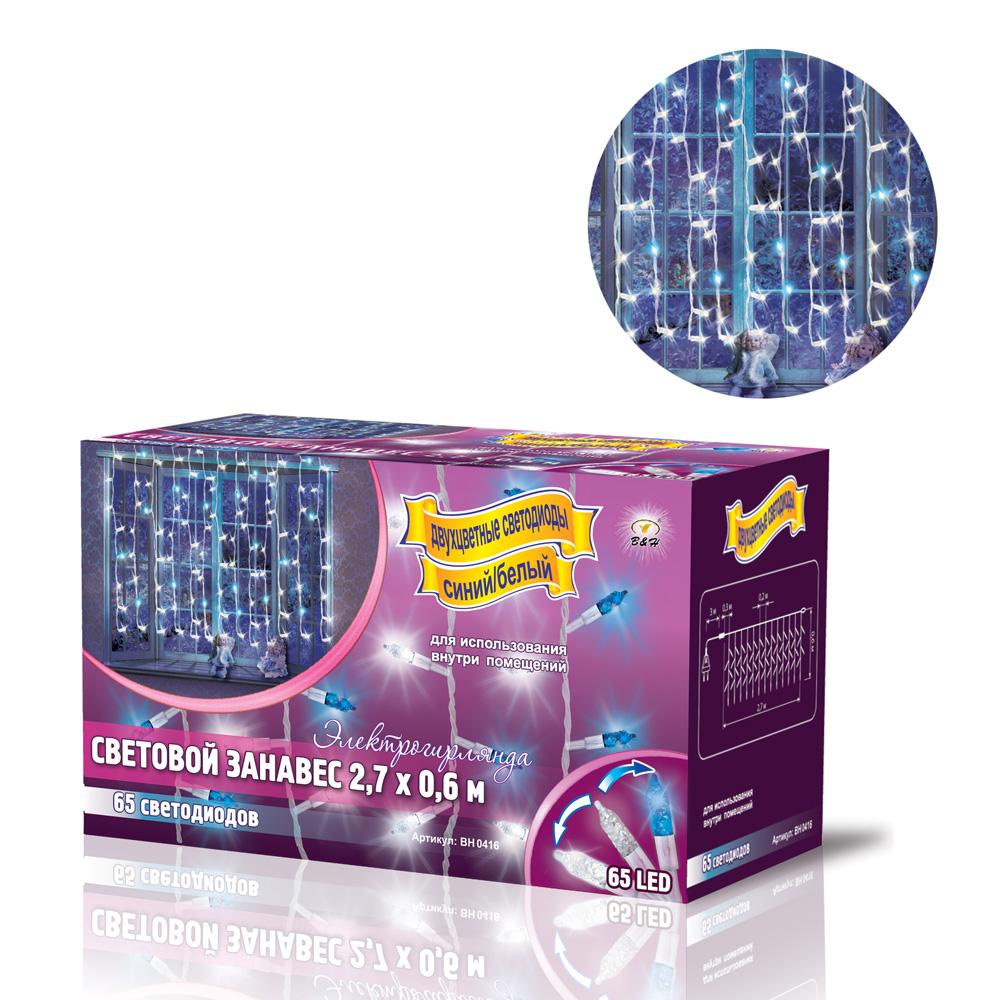 B&H Электрогирлянда Световой занавес 2,7 х 0,6 м, 65 двухцветных светодиод.с декор. насадками,внутр помBH0416Электрогирлянда представляет собой гибкий провод, на котором расположены 13 нитей с двухцветными светодиодами с декоративными насадками. Гирлянда светодиодая, яркая и долговечная, имеет маленькое энергопотребление (в 10 раз меньше, чем у гирлянд с минилампами и микролампами). Двухцветные светодиоды поочередно меняют цвет свечения с белого на синий, а декоративные насадки придают свечению особую красочность. Световой занавес идеально подходит для оформления окон, витрин, стен, потолочных и дверных проемов.