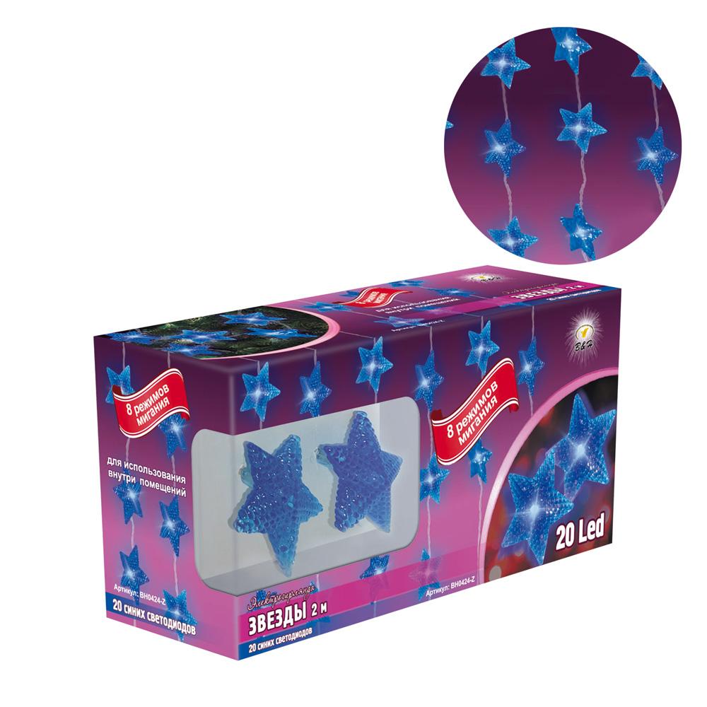 B&H Электрогирлянда с насадками Звезды, 2 м, 20 синих светодиодов, для использования внутри помещений.BH0424-ZЭлектрогирлянда представляет собой гибкий провод, на котором расположены насадки в виде в форме звезд со светодиодами внутри. Светодиодая гирлянда яркая и долговечная, имеет низкое энергопотребление, поможет оформить помещения, витрины, новогодние ели и другие объекты внутреннего интерьера, а так же создать праздничную атмосферу вокруг. Длина гирлянды: 2 м. Длина сетевого шнура: 1,5 м. Количество LED: 20 шт. Цвет свечения: синий.