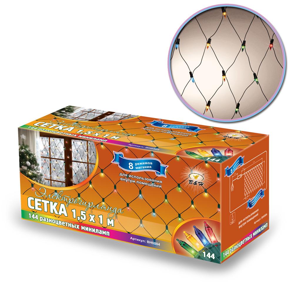 B&H Электрогирлянда Сетка 1,5 х 1 м, 144 разноцветных минилампочек, для использования внутри помещений.BH0504Электрогирлянда представляет собой гибкий провод в форме сетки с 144 разноцветными минилампочками. 8 режимов работы. Размер гирлянды - 1х1,5 метра.Не является соединяемой. В комплект входят запасные лампочки. Для использования внутри помещений.
