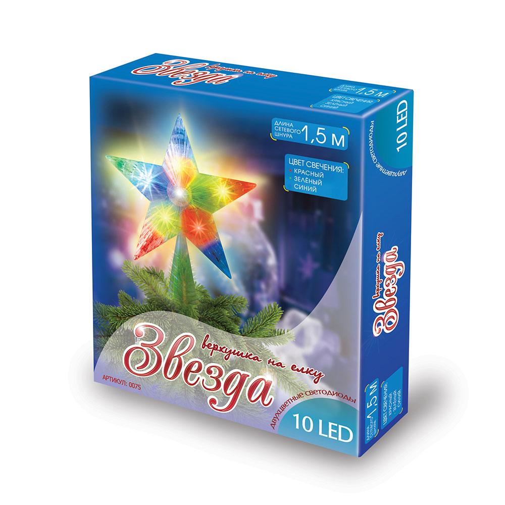 Украшение на елку Звезда с двухцветными светодиодами, 10 LED