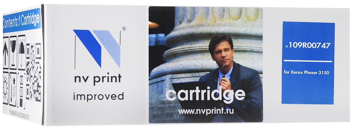 NV Print 109R00747, Black тонер-картридж для Xerox Phaser 3150109R00747Совместимый лазерный картридж NV Print 109R00747 для печатающих устройств Xerox - это альтернатива приобретению оригинальных расходных материалов. При этом качество печати остается высоким. Лазерные принтеры, копировальные аппараты и МФУ являются более выгодными в печати, чем струйные устройства, так как лазерных картриджей хватает на значительно большее количество отпечатков, чем обычных. Для печати в данном случае используются не чернила, а тонер.