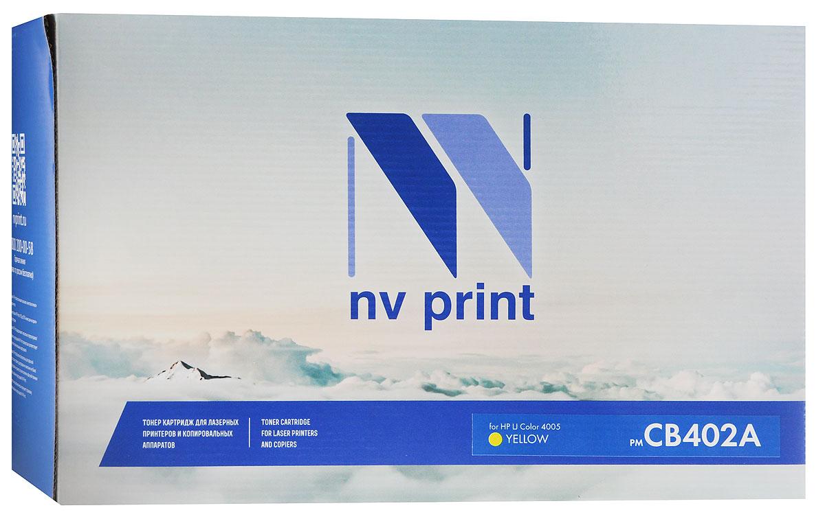 NV Print CB402A, Yellow тонер-картридж для HP Color LaserJet CP4005CB402AYСовместимый лазерный картридж NV Print CB402A для печатающих устройств HP - это альтернатива приобретению оригинальных расходных материалов. При этом качество печати остается высоким. Лазерные принтеры, копировальные аппараты и МФУ являются более выгодными в печати, чем струйные устройства, так как лазерных картриджей хватает на значительно большее количество отпечатков, чем обычных. Для печати в данном случае используются не чернила, а тонер.