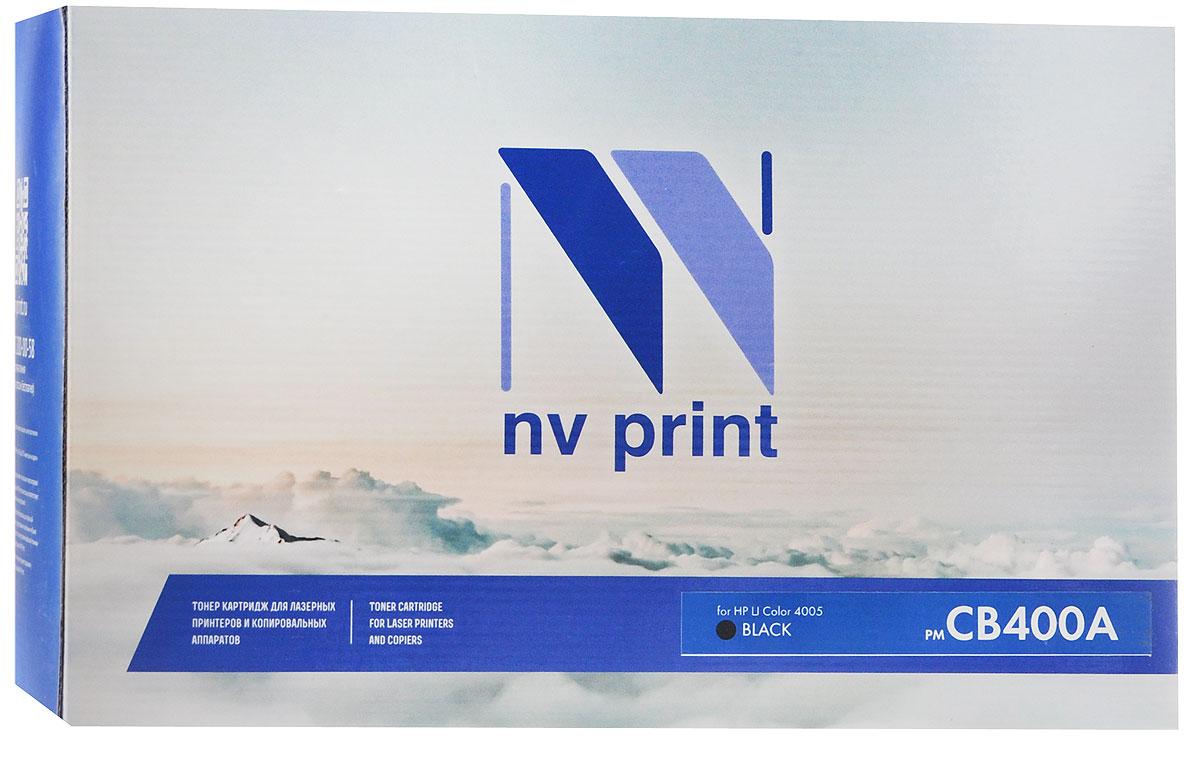 NV Print CB400A, Black тонер-картридж для HP Color LaserJet 4005CB400ABkСовместимый лазерный картридж NV Print CB400A для печатающих устройств HP - это альтернатива приобретению оригинальных расходных материалов. При этом качество печати остается высоким. Лазерные принтеры, копировальные аппараты и МФУ являются более выгодными в печати, чем струйные устройства, так как лазерных картриджей хватает на значительно большее количество отпечатков, чем обычных. Для печати в данном случае используются не чернила, а тонер.