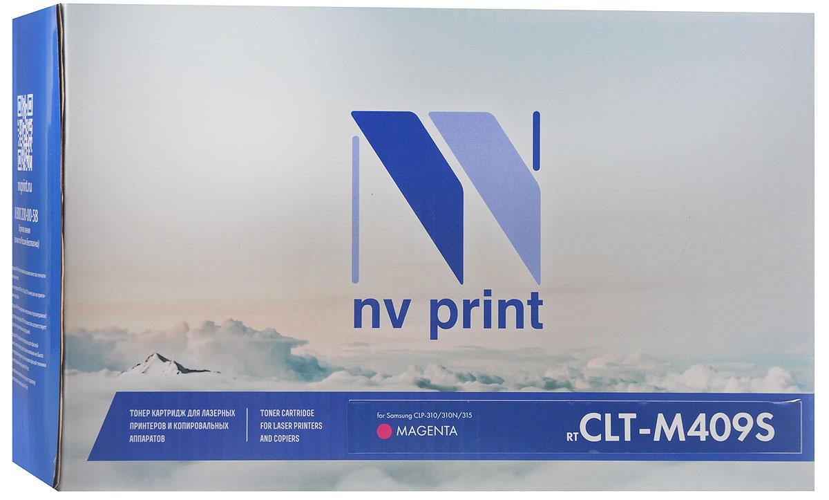 NV Print CLT-M409S, Magenta тонер-картридж для Samsung CLP-310/310N/315CLT-M409SMСовместимый лазерный картридж NV Print CLT-M409S для печатающих устройств Samsung - это альтернатива приобретению оригинальных расходных материалов. При этом качество печати остается высоким. Лазерные принтеры, копировальные аппараты и МФУ являются более выгодными в печати, чем струйные устройства, так как лазерных картриджей хватает на значительно большее количество отпечатков, чем обычных. Для печати в данном случае используются не чернила, а тонер.
