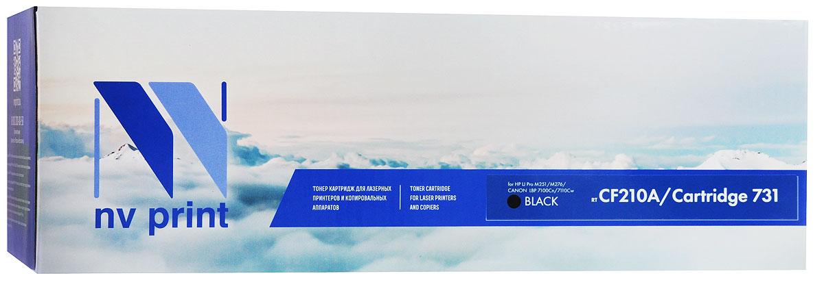 NV Print CF210A/Cartridge 731, Black тонер-картридж для HP LaserJet Pro M251/M276/Canon LBP 7100Cn/7110CwCF210A/Cartridge 731Совместимый лазерный картридж NV Print CF210A/Cartridge 731 для печатающих устройств HP и Canon - это альтернатива приобретению оригинальных расходных материалов. При этом качество печати остается высоким. Картридж обеспечивает повышенную чёткость чёрного текста и плавность переходов оттенков серого цвета и полутонов, позволяет отображать мельчайшие детали изображения. Лазерные принтеры, копировальные аппараты и МФУ являются более выгодными в печати, чем струйные устройства, так как лазерных картриджей хватает на значительно большее количество отпечатков, чем обычных. Для печати в данном случае используются не чернила, а тонер.
