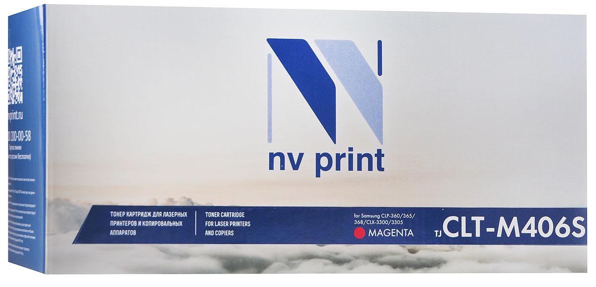 NV Print CLT-M406S, Magenta тонер-картридж для Samsung CLP-360/365/368/CLX-3300/3305CLT-M406SMСовместимый лазерный картридж NV Print CLT-M406S для печатающих устройств Samsung - это альтернатива приобретению оригинальных расходных материалов. При этом качество печати остается высоким. Лазерные принтеры, копировальные аппараты и МФУ являются более выгодными в печати, чем струйные устройства, так как лазерных картриджей хватает на значительно большее количество отпечатков, чем обычных. Для печати в данном случае используются не чернила, а тонер.