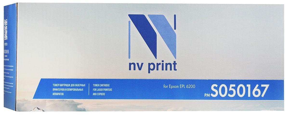 NV Print S050167, Black тонер-картридж для Epson EPL-6200NV-S050167Совместимый лазерный картридж NV Print S050167 для печатающих устройств Epson - это альтернатива приобретению оригинальных расходных материалов. При этом качество печати остается высоким. Лазерные принтеры, копировальные аппараты и МФУ являются более выгодными в печати, чем струйные устройства, так как лазерных картриджей хватает на значительно большее количество отпечатков, чем обычных. Для печати в данном случае используются не чернила, а тонер.