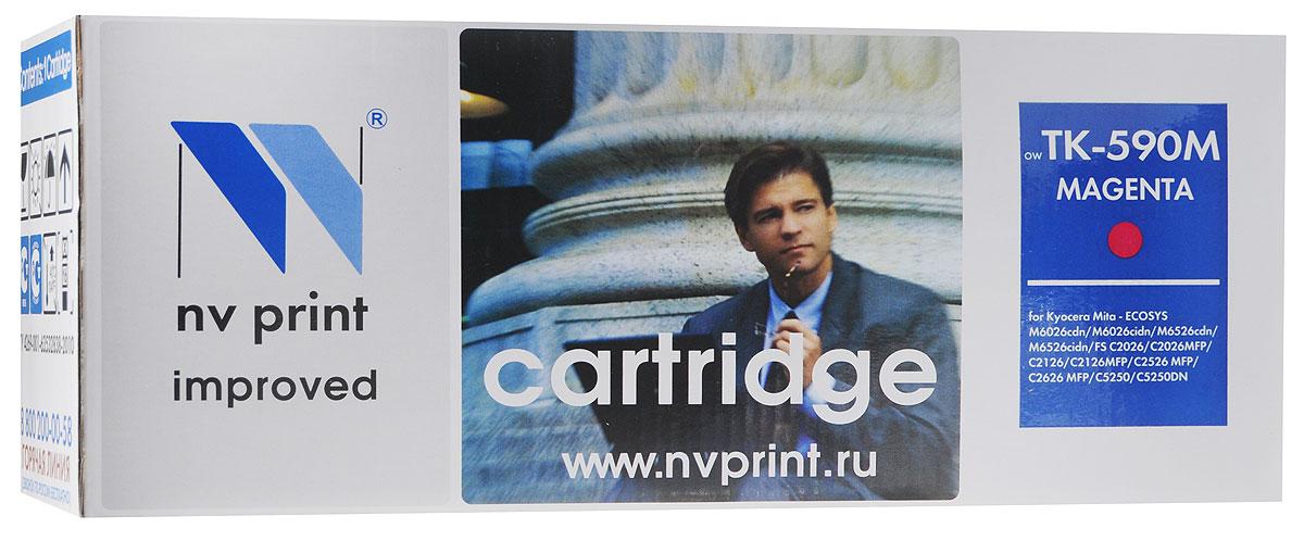 NV Print TK-590M, Magenta тонер-картридж для Kyocera FS-C2026MFP/C2126MFP/C2526MFP/C2626MFP/C5250DNNV-TK590MСовместимый лазерный картридж NV Print TK-590M для печатающих устройств Kyocera - это альтернатива приобретению оригинальных расходных материалов. При этом качество печати остается высоким. Тонер-картридж NV Print TK-590M спроектирован и разработан с применением передовых технологий, наилучшим образом приспособлен для эффективной работы печатного устройства. Все компоненты оптимизируют процесс печати и идеально сочетаются в течение всего времени работы, что дает вам неизменно качественные результаты при использовании вашего лазерного принтера.