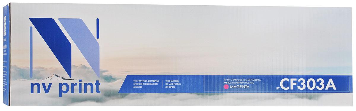 NV Print CF303A, Magenta тонер-картридж для HP LaserJet Enterprise flow MFP M880z/M880z Plus/M880z Plus NFCNV-CF303AMСовместимый лазерный картридж NV Print CF303A для печатающих устройств HP - это альтернатива приобретению оригинальных расходных материалов. При этом качество печати остается высоким. Тонер-картридж NV Print CF303A спроектирован и разработан с применением передовых технологий, наилучшим образом приспособлен для эффективной работы печатного устройства. Все компоненты оптимизируют процесс печати и идеально сочетаются в течение всего времени работы, что дает вам неизменно качественные результаты при использовании вашего лазерного принтера.