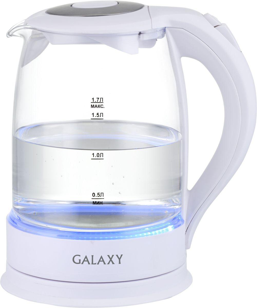 Galaxy GL 0553 чайник электрический4650067301662Техника для приготовления горячих напитков Galaxy GL 0553 отвечает всем современным требованиям надежности и безопасности. При ее производстве используются только высококачественные и экологически безопасные материалы, а также нагревательные элементы и контроллеры высокого класса надежности. Среди разнообразия моделей каждая будет служить Вам долгие годы, наполняя Ваш быт комфортом!