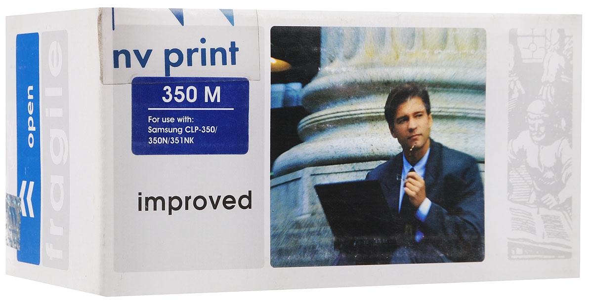NV Print CLP-350M, Magenta тонер-картридж для Samsung CLP-350/350N/351NKNV-CLPM350AMСовместимый лазерный картридж NV Print CLP-350M для печатающих устройств Samsung - это альтернатива приобретению оригинальных расходных материалов. При этом качество печати остается высоким. Лазерные принтеры, копировальные аппараты и МФУ являются более выгодными в печати, чем струйные устройства, так как лазерных картриджей хватает на значительно большее количество отпечатков, чем обычных. Для печати в данном случае используются не чернила, а тонер.